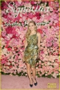 emma-roberts-signorina-launch-party-with-kata-mara-04.jpg